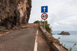an empty road in Madeira island, Portugal