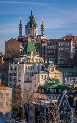 Солнечный день в Киеве