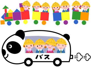 園児とバスと汽車