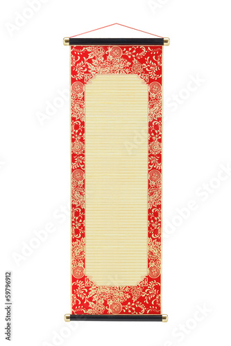 Chinese Bamboo Scroll