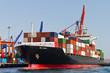 Leinwanddruck Bild - Container Ship