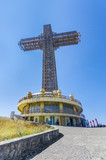 Millenium Cross on Vodno mountain above Skopje, Macedonia poster