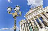 Light post in front of Macedonian building Skopje poster