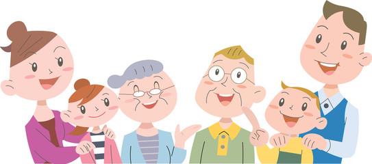 明るい三世代家族
