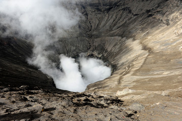 The Crater of Volcano