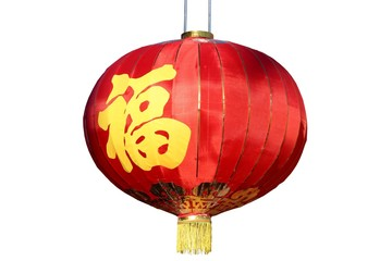 Lampion asiatique