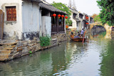 Zhouzhuang, Shanghai tourist attraction. View of a village canal