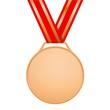Médaille de bronze sans motifs