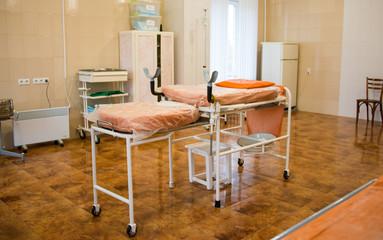 labor ward