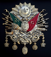 Ottoman Empire Emblem , ( Old Turkish Symbol )
