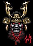 samurai helmet in detailed