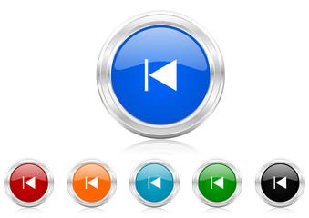 prev icon vector set
