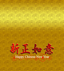 Chinese New Year card in traditional Chinese coin pattern