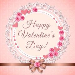 congratulation Valentine's card