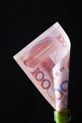 Yuan close-up