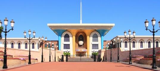 Qaṣr al-ʿalam in Muscat