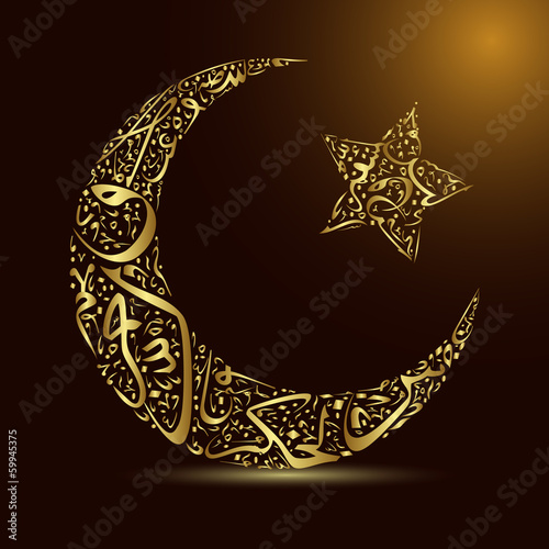calligraphy, moon and star