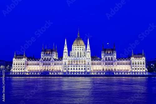 Hungarian parliament with night illumination. Budapest. Hungary