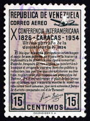Postage stamp Venezuela 1954 Quotation from Bolivar's Manifesto