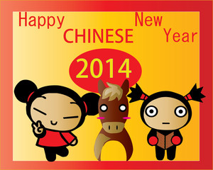 Twin Girl with horse on Chinese New Year Card.