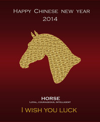 happy chinese new year wish you luck 2014