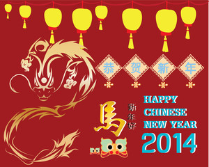 dragon with lamp on Chinese New Year Card.