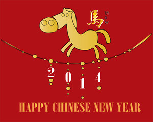 horse toy jupping on Chinese New Year Card.