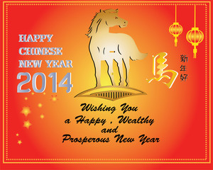 King Golden horse on Chinese New Year Card.