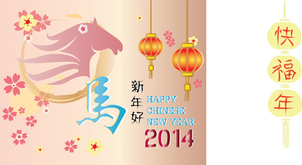 Women Horse with Flower on Chinese New Year Card.