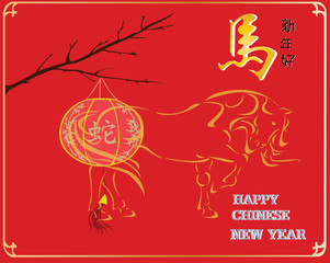 horse with chinese lamp on Chinese New Year Card