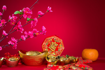 chinese new year decorations,generci chinese character symbolize