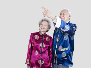 senior chinese couple