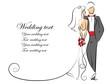 Постер, плакат: Силуэт жениха и невесты фон приглашение на свадьбу вектора