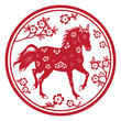 Chinese Year of Horse paper cut background