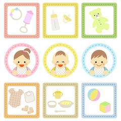 赤ちゃんとベビー用品 / vector eps
