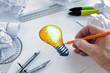 Leinwanddruck Bild - Having a bright idea