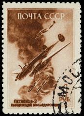 Soviet Union. Postage stamp depicting airplane