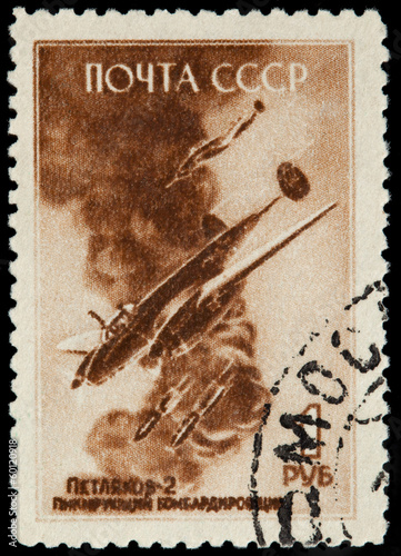 Soviet Union. Postage stamp depicting airplane