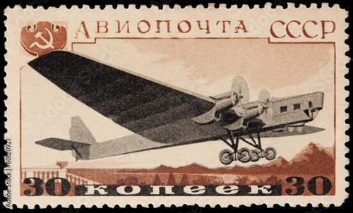 Soviet Union. Airmail stamp depicting airplane