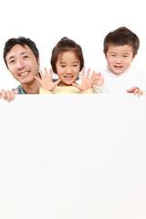 家族からのメッセージ