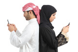Arab couple addicted to smart phone poster