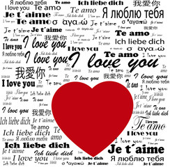 "Heart  Ti amo in Gold and ""I love you"" in different languages"