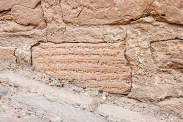 Bricks with cuneiform inscriptions at castle in Sus