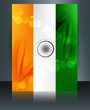 Stylish indian flag tricolor republic day brochure template back