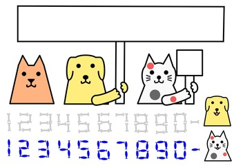 ボードを持つ犬と猫、数字付き
