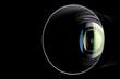 Camera lens - 60213588