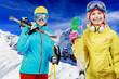 Ski, snow and fun - family enjoying winter vacations