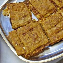 cheese pie, Greek gourmet delicacy