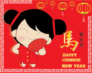 Chinese New Year Card - Chainese Girl