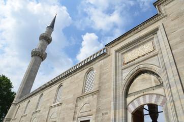 Mosquée süleymaniye, Istanbul, Turquie